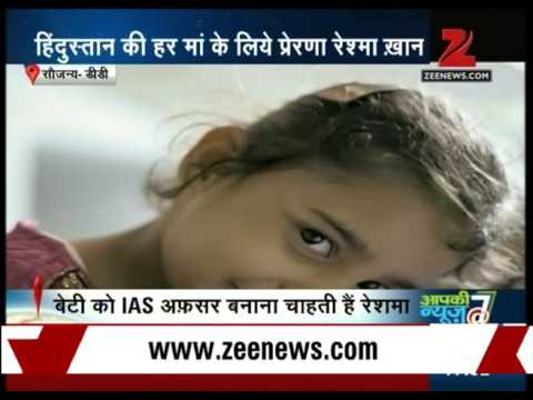 The 104 year old lady who sold sheep to make toilet in the village : Aapki News