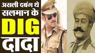Salman Khan's Grandfather Abdul Rashid Khan Was Popular DABANGG DIG Officer; Here's Story| FilmiBeat