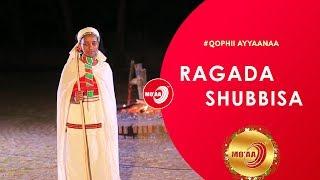 Ragada fi Shubbisa Qophii Addaa Soodare Resort Yaadannoo Dhaloota Gooftaa Yesuus Mo'aaTV 2019
