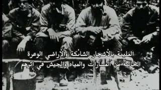 وثائقي: تشي جيفارا - Che Guevara