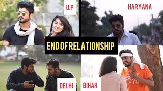 END OF RELATIONSHIP   BIHAR  UP DELHI HARYANA   AWANISH SINGH
