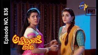 Attarintiki Daredi | 11th July 2017| Full Episode No 836 | ETV Telugu