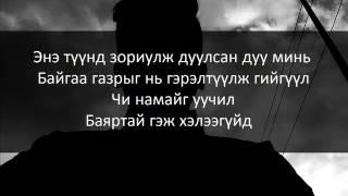Seryoja-Adarmaa (lyrics)