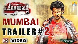 Mumbai Kannada Movie Official HD Trailer #2 | Darling Krishna, Teju | Releasing Jan 24th