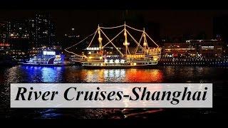 China/Shanghai (Huangpu River Cruises) Part 52