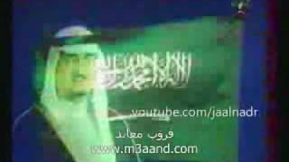 القناة السعوديه الاولى قبل ما تسكر