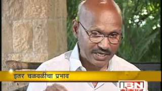 Great bhet with Dr Bhimrao Gasti Part 2 of 3