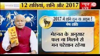 Kaalchakra II Pandit Suresh Pandey || 02 Jan 2017 ||