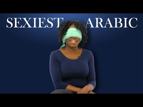 Sexiest Arabic Dialect