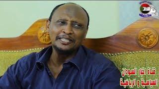يوميات مواطن من الدرجة الضاحكة الحلقة 26  - الحياة شراكة 😂 🤣- دراما سودانية رمضان 2018