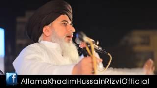Allama khadim Hussain Rizvi/29 jan 2017 Labbaik YaRasoolAllah Conference Nishtar Park Karachi