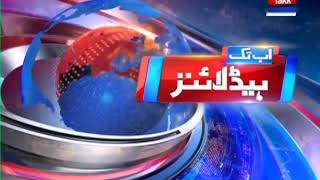 AbbTakk Headlines –07 ُُPM – 20 January 2018