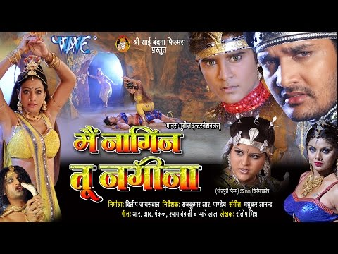 Xxx Mp4 में नागिन तू नगीना Super Hit Bhojpuri Movie I Main Nagin Tu Nagina Bhojpuri Film Pakhi Hegde 3gp Sex