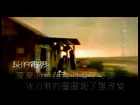 Xxx Mp4 Jay Chou 最長的電影 Zui Chang De Dian Ying The Longest Movie 3gp Sex