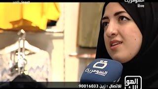 استطلاع حول ازدياد اعداد الطلاق في العراق