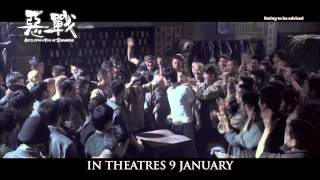 Once Upon A Time In Shanghai Official Trailer