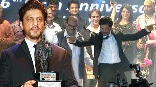 Shah Rukh Khan Receives Dadasaheb Phalke Awards For Happy New Year