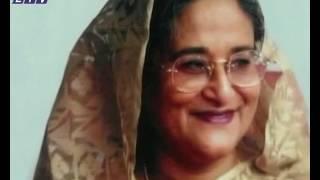 Sheikh Hasina 70th Birthday News_Ekushey Television Ltd. 28.09.16
