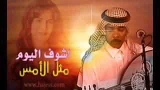 عزازي اشوف اليوم مثل الأمس - 2012 - ألبوم ليلة