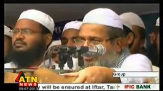 Junaid Babu nagori asked Hasina to cut Suranjit's hand according to Madian Sanad Jul 7 2013