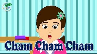Cham Cham Cham 2 | چھم چھم چھم | Urdu Nursery Rhyme