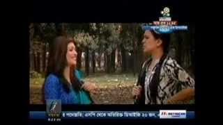 Bangla Natok Niotir Khela full part)