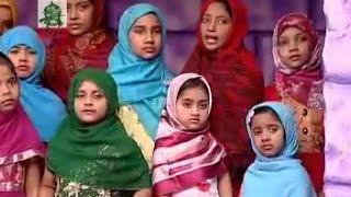 কনক লতা কলমি লতা | Bangla Islamic Song with Nuzhat Lubaba