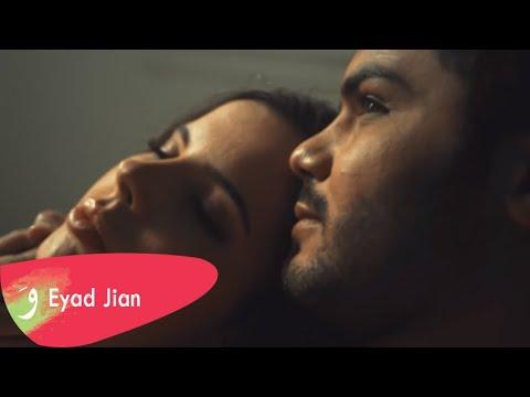 Eyad Jian Forsa Ahsan Official Music Video إياد جيان فرصة أحسن الفيديو الرسمي