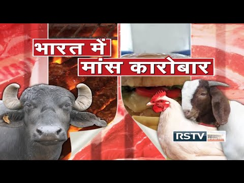 Xxx Mp4 Special Report Meat Industry In India 3gp Sex