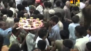 Aai Mehndi - Sumaira Ali