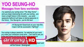 Showbiz Korea _ Yoo Seung-ho(유승호) _ Celeb-O-meter