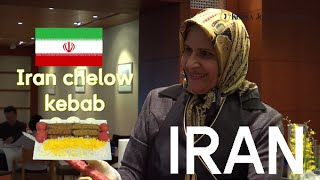 [COOKING WITH HER EXCELLENCY, Iran] 이란 편(eng)