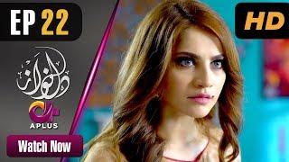 Dil Nawaz - Episode 22 | Aplus ᴴᴰ Dramas | Neelam Muneer, Aijaz Aslam, Minal | Pakistani Drama