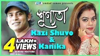 Shunnota | Kazi Shuvo | Kanika | Lyrical Video | Bangla New Song | 2017