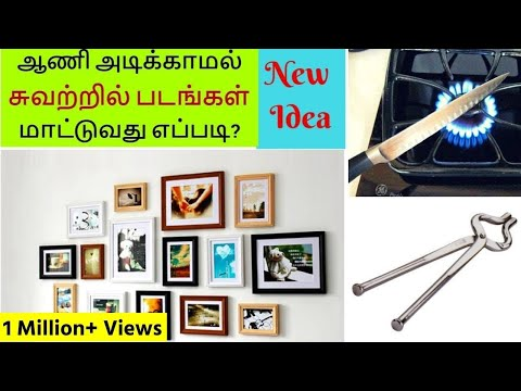 Xxx Mp4 How To Hang Pictures Without Damaging The Wall Pocket Friendly Idea Living Room Makeover Series 1 3gp Sex