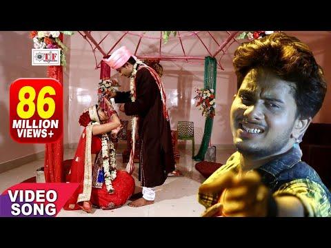 Xxx Mp4 Golu Gold का सबसे दर्द भरा गीत Senura Se Sajawa Jani सेनूरा से सजावs जनि Hit Bhojpuri Video Song 3gp Sex