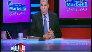 شوبير صدي حلقة السيد حسن حمدي كانت ايجابية علي المدي المحلي والدولي