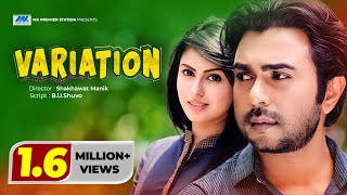 Variation | Bangla Natok | Apurbo | Shagota | Anika Kabir Shokh l Bus HD