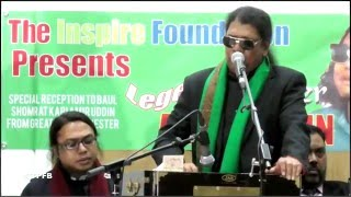 Kari Amir Uddin:  Shikaiya Pirithi.