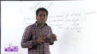 05. Problems of Integration | সমাকলনের সমস্যাবলি | OnnoRokom Pathshala