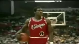 The First Between-the-Legs Dunk in NBA History