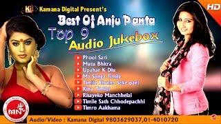 Anju Panta | Nepali Songs Audio Jukebox