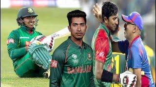হাতুরুসিংহে গেলেন, সৌম্যও বাদ পড়লেন.......বিস্তারিত দেখুন  Bangladesh cricket news | Soumya Sarkar