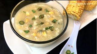 চাইনিজ চিকেন কর্ন সুপ || Bangladeshi Chinese Restaurant Corn Soup || Corn Soup Recipe Bangla