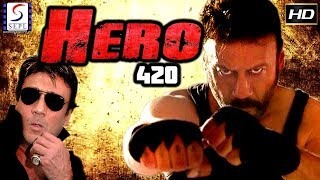 Hero 420 - 2018 Bollywood Super Action Film - Latest HD Movie 2018