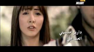 Darine Hadchiti - Et'aab Alay / دارين حدشيتى - إتعب على