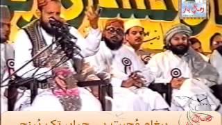 Urdu Naat(Sarkar Ki Ausaaf Ka)Muhammad Ali Zahoori.By Visaal