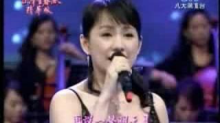 蔡幸娟 - 晚安曲