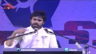 Pawan Uses Allu Arjun's Dialogue - Pawan Kalyan Speech @ Vizag - Janasena ISM Book Launch