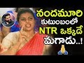 Download Video Download Roja Said Jr NTR Is The Only One Man In Nandamuri Family || Roja Super Words About NTR || NSE 3GP MP4 FLV